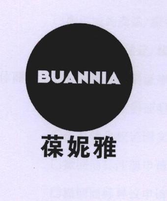 3-151573 葆妮雅 BUANNIA
