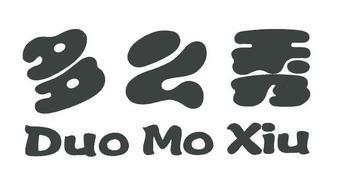 25-113467 多么秀;DUO MO XIU