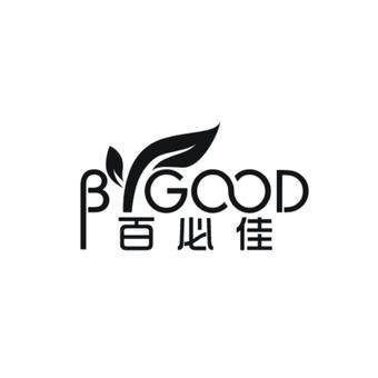 8-102197 百必佳 BYGOOD