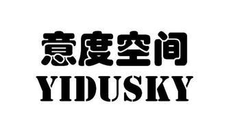 24-109123 意度空间 YIDUSKY