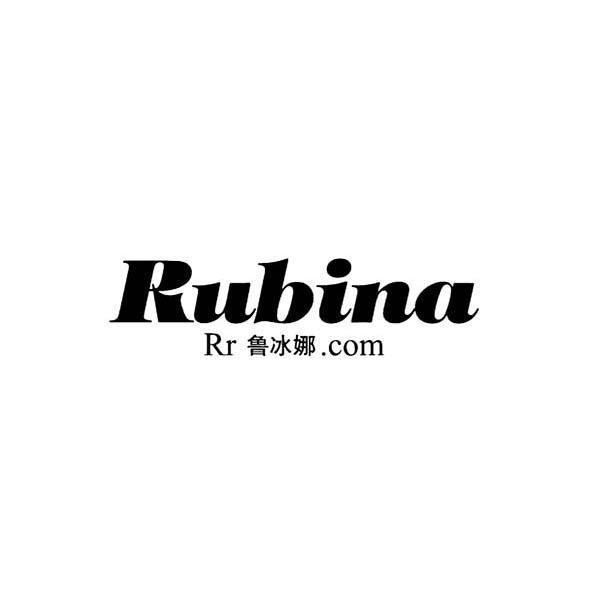 鲁冰娜 RUBINA RR.COM
