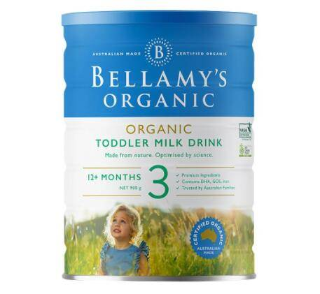 购买一个奶粉商标需要多少钱
