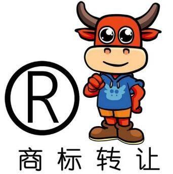 深圳商标转让注册代理公司