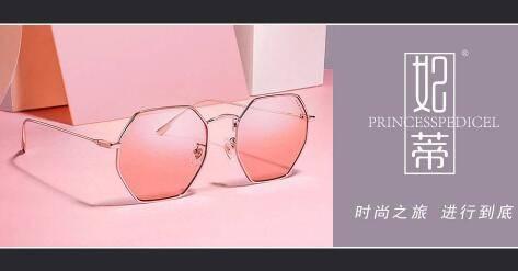 潮流时尚的知名眼镜品牌有哪些?