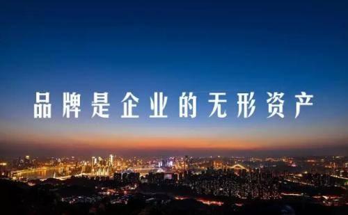2018年四川省�冉�商�顺煽�喜人