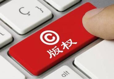 版权和商标的区别在哪?