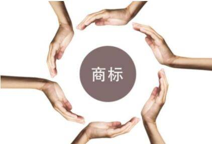 浙江省著名商标是如何认定的保护条例是什么?