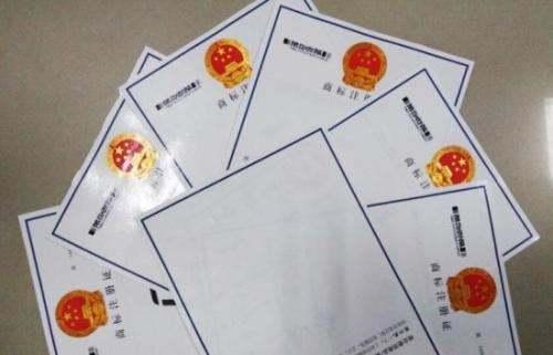 商标注册公告期多久,什么时候能拿到证书?