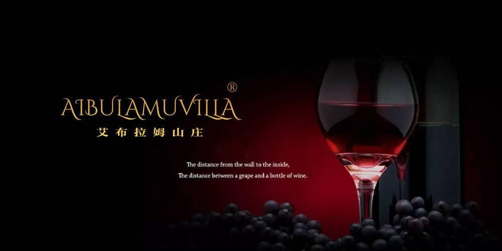 高端的葡萄酒品牌有哪些∩?