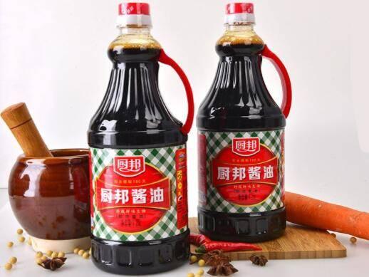 买一个酱油商标多少钱,购买流程有哪些?