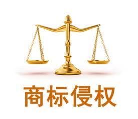广东今年第一季度商标侵权案300起