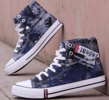 鞋类商标转让属于注册商标的哪一类