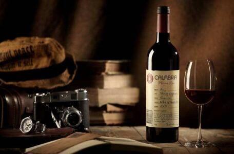 注册葡萄酒商标多少钱?