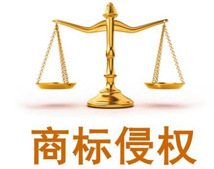 法律规定哪些行为会构成商标侵权行为呢?