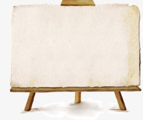 买一个画板商标多少钱