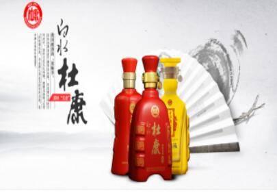 杜康商标案再起纷争,陕西人民法院判白水杜康商标侵权
