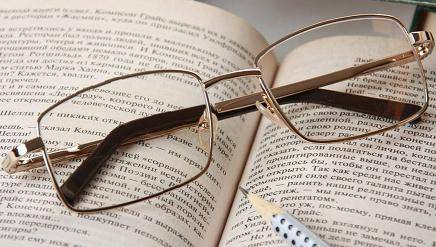 眼镜商标转让平台哪家好靠谱呢?