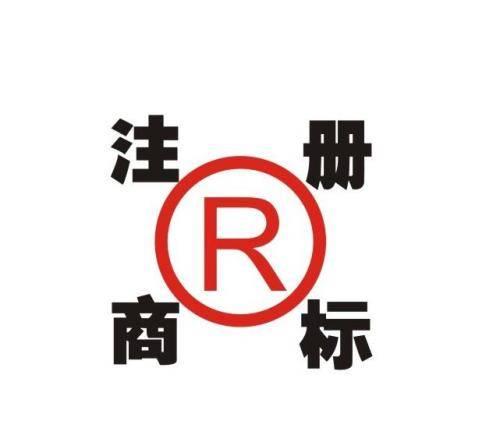 注册商标委托商标代理机构有哪些好处?
