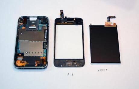 买一个手机配件商标多少钱?