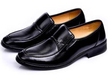 皮鞋属于注册商标哪一类?