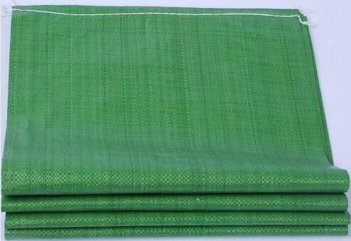 购买一个编织袋商标的价格大概是多少?