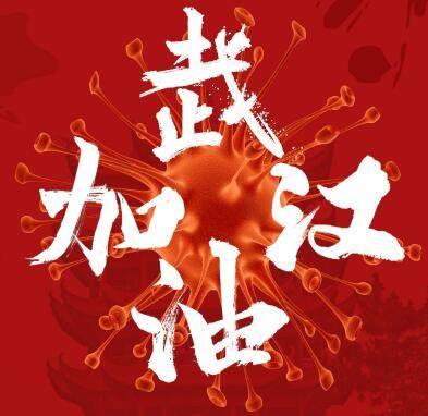 """蹭疫情热度抢注""""火神山""""""""雷神山""""商标 你咋..."""