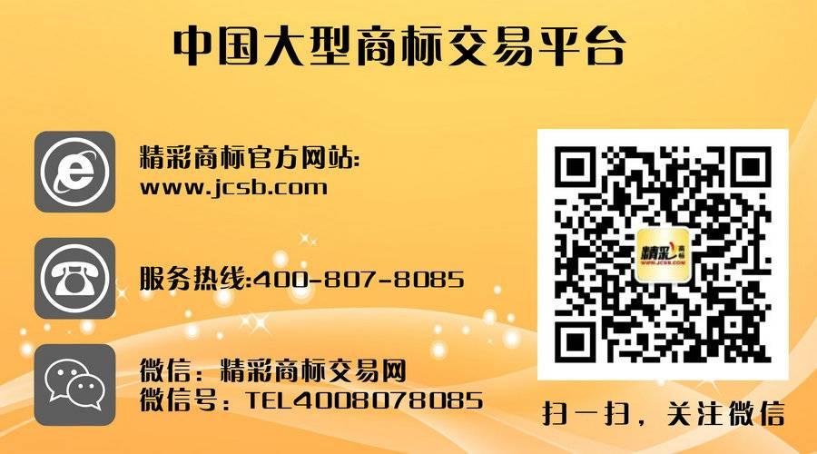 交易网二维码.jpg