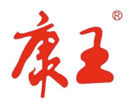 """""""康王""""商标之争终于在第五年画上句号,广东战胜云南"""