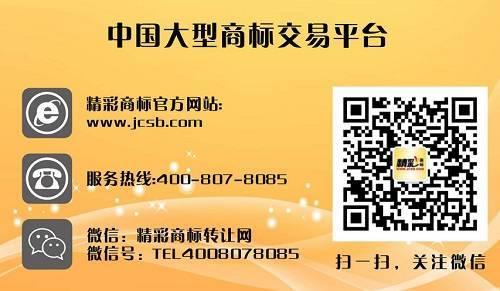 广州商标变更、转让、续展可在线办理