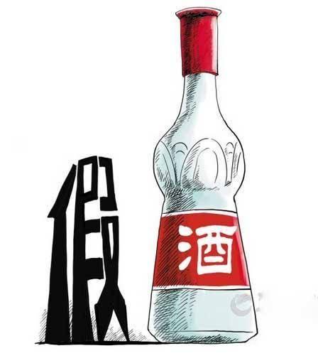 山东惊现团伙作案  卖假酒牟利高达31万余元