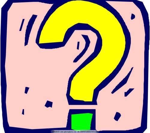 商标被驳回和商标申请不予受理有什么区别?