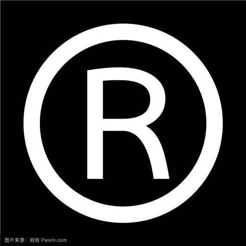 商标和logo到底有什么区别?