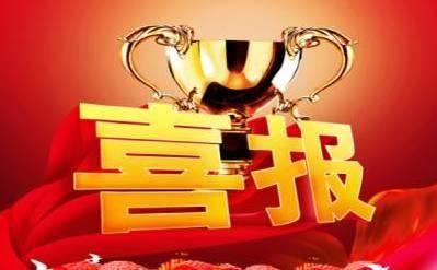 喜报!中国商标申请量连续多年稳居世界首位