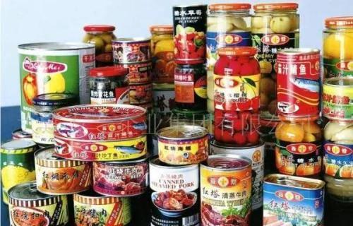 罐头食品商标转让需要注意什么事项?