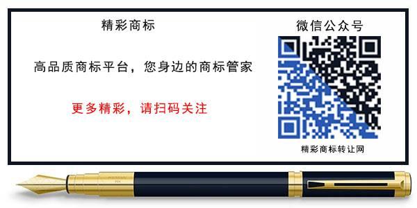 微信二维码图片.jpg
