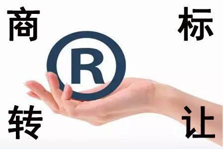 什么是商标转让公证,商标公证需要准备哪些材料?