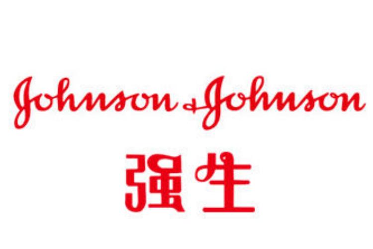 Johnson��生