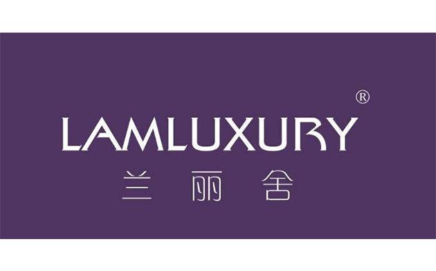 兰丽舍 LAMLUXURY商标图案