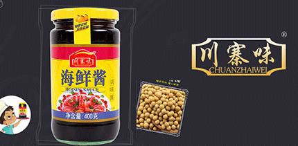 川寨味商标图片