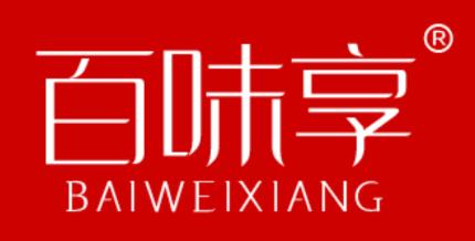 百味享+BAIWEIXIANG