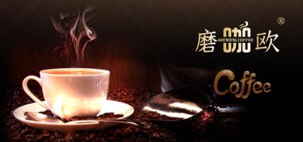 磨咖欧 GRINDING COFFEE