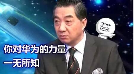 """""""�A�椤鄙�吮患倜埃��@所中�W成最大""""消�M者"""""""